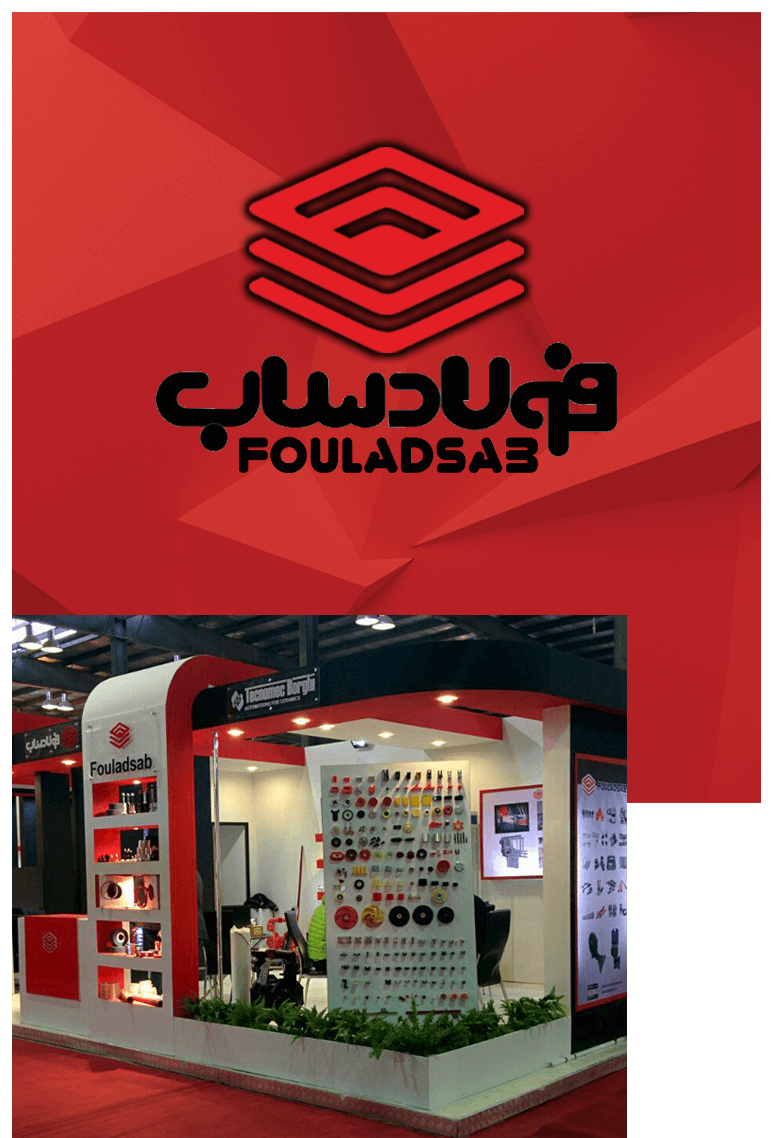 about us logo pic for fouladsab company++